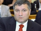 Аваков визнав, що міліція у Харкові діяла не належним чином
