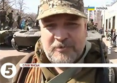 Члена «самооборони» в Слов'янську впізнали як одного з кримських диверсантів - фото