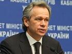 Екс-міністра Присяжнюка оголошено у розшук