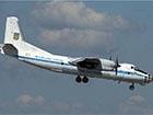Над Слов'янськом обстріляли літак АН-30 Збройних Сил України