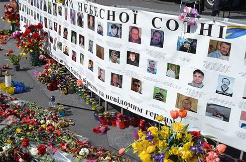 Наливайченко: Масовими вбивствами людей керував Янукович - фото