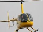 Охороняти державний кордон допомагають громадяни на власних літаках та вертольоті