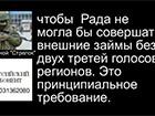 Про що говорять російські диверсанти у Слов'янську – СБУ перехопила їх розмови