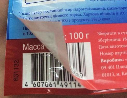 Російські виробники переклеюють штрих-коди на своїх товарах - фото