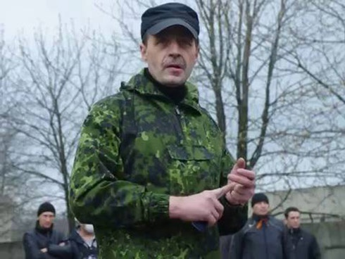 СБУ розшукує російського диверсанта Ігоря Бєзлєра - фото