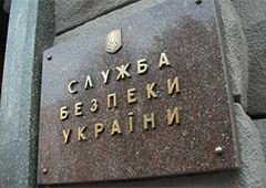 СБУ вимагає від сепаратистів у Луганську звільнити заручників та розмінувати будівлю СБУ - фото