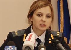 Суд скасував призначення Поклонської прокурором Криму - фото