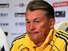 Суркіс звільнив Блохіна з посади головного тренера «Динамо»