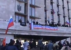 Турчинов видав указ про охорону Донецької ОДА - фото