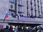 Турчинов видав указ про охорону Донецької ОДА