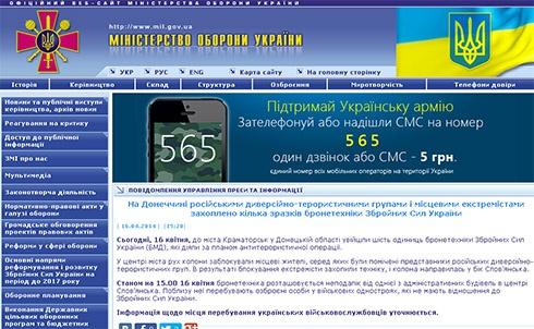 У Краматорську російські терористи захопили шість БМД - фото