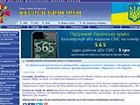 У Краматорську російські терористи захопили шість БМД