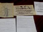 У Миколаєві 9 травня збиралися підірвати ветеранів – СБУ