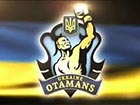 «Українські отамани» програли у Москві