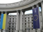 В МЗС України розцінюють погрози Лаврова як готовність Росії на військову агресію