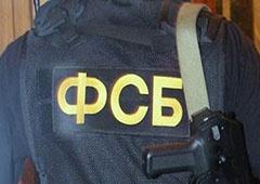 В СБУ вважають, що «антитерористичну операцію» планували співробітники ФСБ - фото