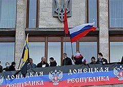 Верховна Рада посилила відповідальність за сепаратизм - фото