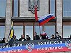Верховна Рада посилила відповідальність за сепаратизм