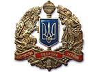З Криму на материкову частину України прибуло більше тисячі військовослужбовців
