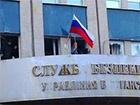 Затримали чотирьох сепаратистів з Луганського СБУ з пістолетами та гранатами – Аваков