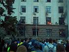 38 людей загинуло під час пожежі Будинку профспілок в Одесі – МВС (доповнено)