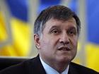 Аваков: У Слов'янську захоплено 9 блокпостів, один пілот вертольоту загинув
