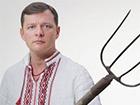 Бійців Нацгвардії у Луганську шантажем змусили скласти зброю – Ляшко