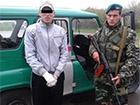На Луганщині зловили російського неонациста