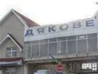 Нічну атаку на прикордонну службу «Дякове» відбито, троє військовослужбовців поранено