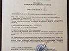 Обамі, Меркель та Ештон сепаратисти заборонили в'їжджати на Донбас