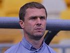 Ребров – новий головний тренер київського «Динамо»