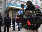 Самопроголошені Донецька та Луганська республіки визнані терористичними організаціями
