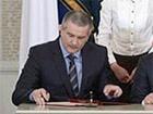 Суд заборонив партію Аксьонова «Русское единство»