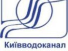 У «Київводоканалі» злякалися молодиків з битами біля своєї головної диспетчерської