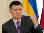 У подіях в Одесі Аваков звинувачує прокуратуру
