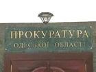У прокуратурі Одещини заперечують, що міліція відпустила сепаратистів за їх вказівкою