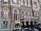 Українські банки йдуть з окупованого Криму
