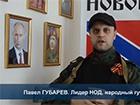 В Росії судили за розміщену в соцмережі фотографію неонациста Губарьова