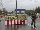 Вночі терористи знову штурмували прикордонників «Станично-Луганська»