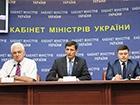 ЗНО-2014 у Луганській та Донецькій областях перенесено на липень