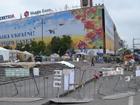 7 та 8 червня на Майдані Незалежності співатимуть патріотичні пісні