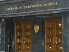 Генпрокуратура: Літак з 49 військовослужбовцями у Луганську збили з-за недбалості посадовців ЗСУ та Оперативного штабу АТО