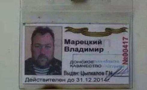 Харківський суд відпустив попа-терориста Марецького - фото