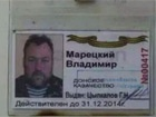 Харківський суд відпустив попа-терориста Марецького
