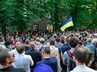 На Банковій вимагали введення військового стану на сході України