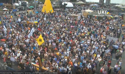 На Майдані відбувається Народне віче - фото