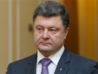 Порошенка оголошено Президентом України