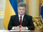 Президента України призвали до продовження режиму припинення вогню