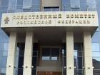 Росія об'явила у міжнародний розшук Авакова та Коломойського