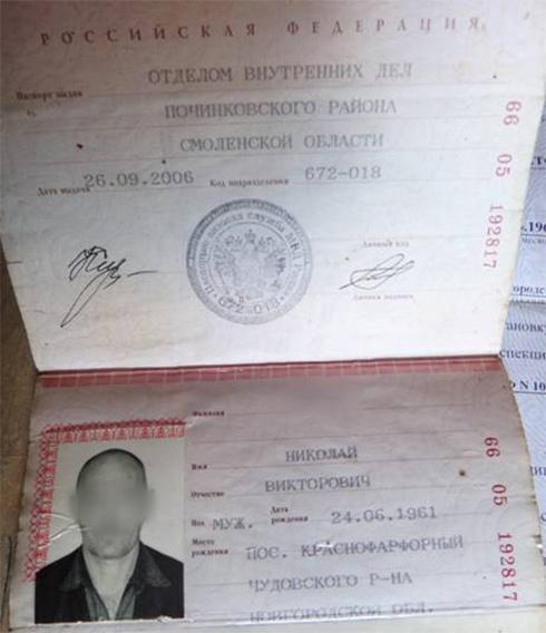 Ще один росіянин приїхав за гроші вбивати українських військовослужбовців: за офіцера – тисячу доларів, за рядового – 300 - фото
